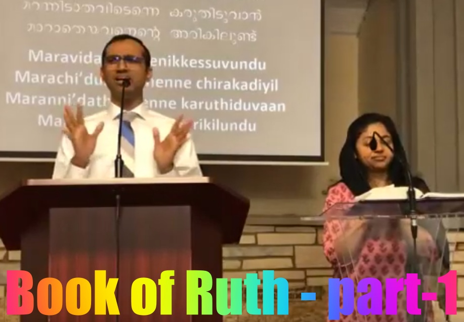 Book of Ruth - part-1